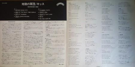 *O Lp Japonês traz encarte com as letras das músicas