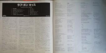 """*O encarte do Disco Japonês """"da época"""
