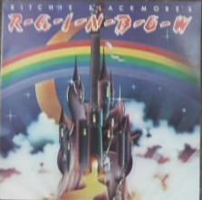 A Capa do Vinil da Edição Brasileira de Ritchie Blackmore´s Rainbow
