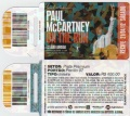 Ingresso_PaulMcCartney_21abril2012_Recife