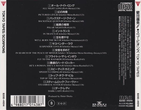 japones simples cd 89