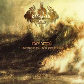 06-Mabool